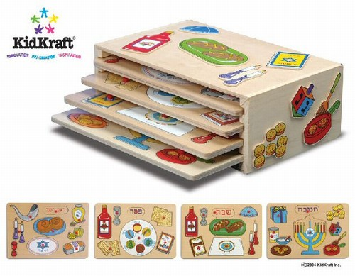 Kidkraft Jewish Holiday Puzzles & Rack